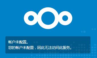 cloud_login_fail